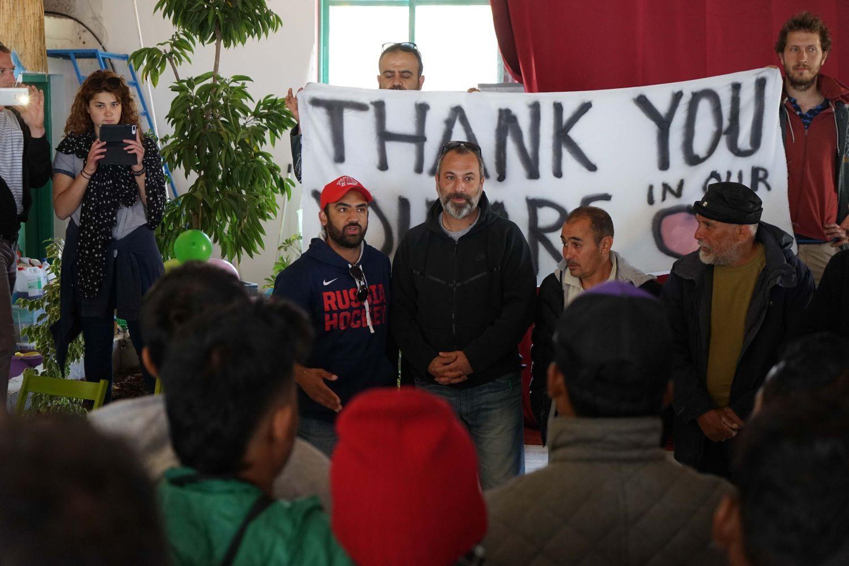 One Happy Family» ist ein Gemeinschaftszentrum auf der griechischen Insel Lesbos.