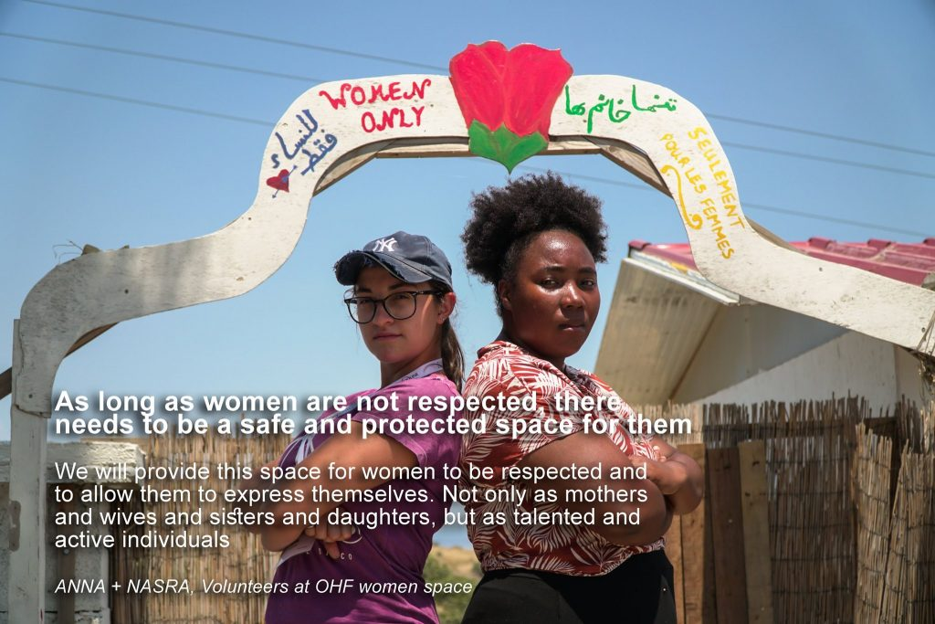 Womens space_with message_Womens rights