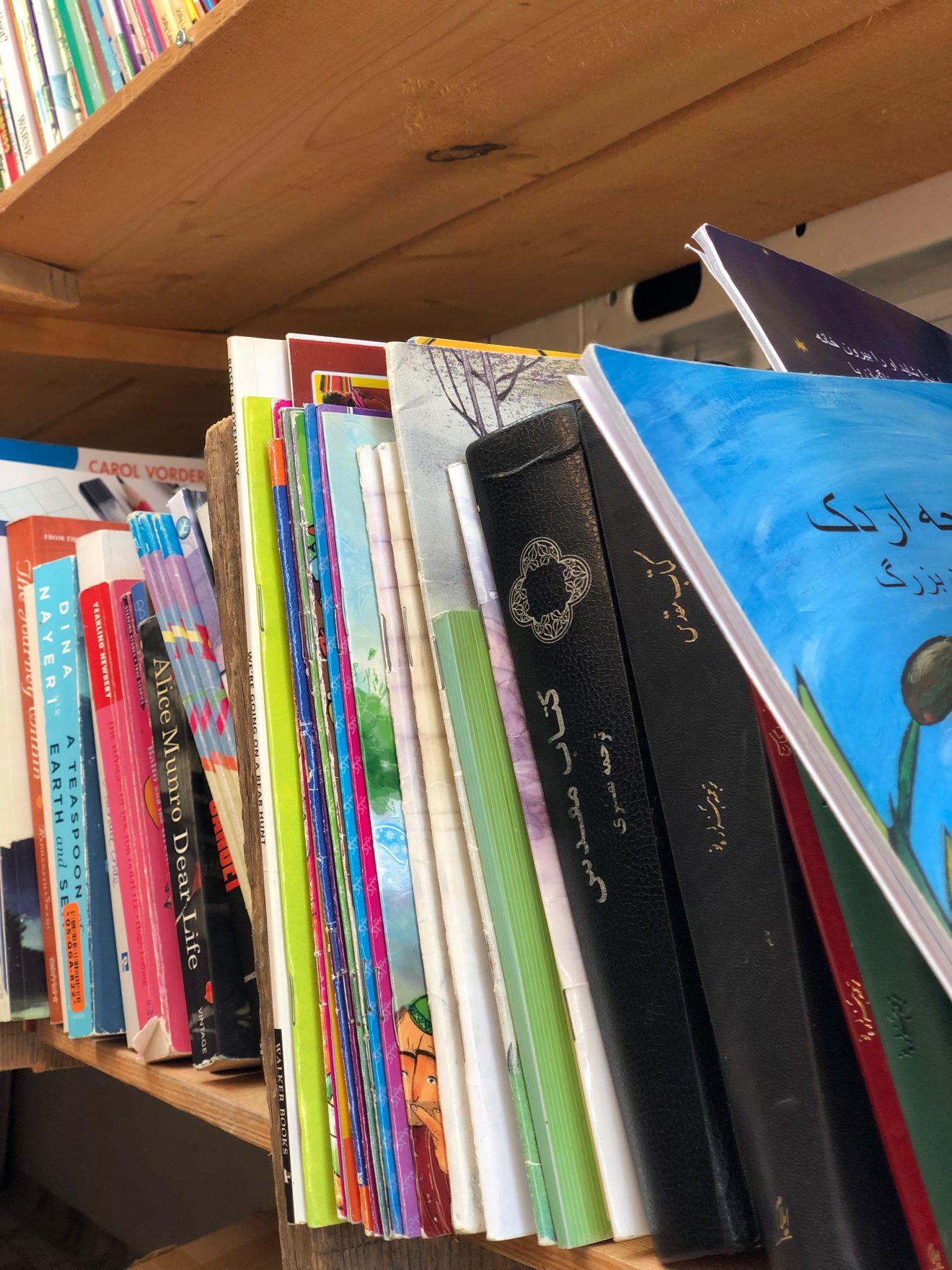 Dari_Farsi_Books_library